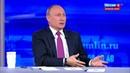Новости на Россия 24 • Главное не менять резко ставку ЦБ, считает президент