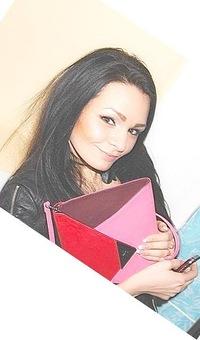 Виктория Кудашова, 19 марта 1994, Омск, id225003424