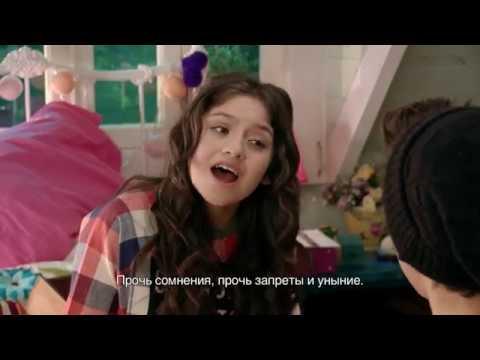 Сериал Disney - Я ЛУНА - Сезон 1 серия 33 - молодёжный сериал