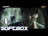 [Озвучка SOFTBOX] Жизнь на марсе 06 серия