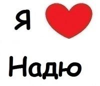 Никита Бадин, 27 ноября , Москва, id154335196