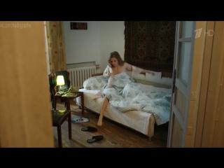 Алина Ланина в сериале