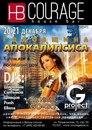 Irene Glamourchik-Oriondanceshow фото #40