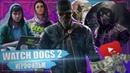 Watch Dogs 2 игрофильм