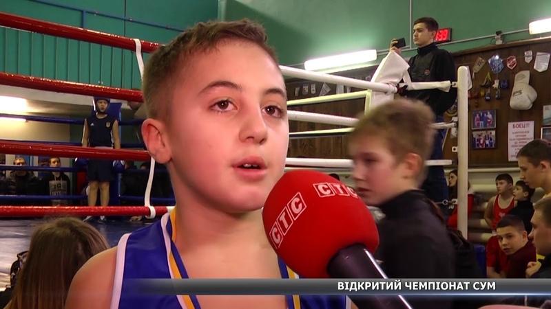 Рекордний боксерський чемпіонат пройшов у Сумах