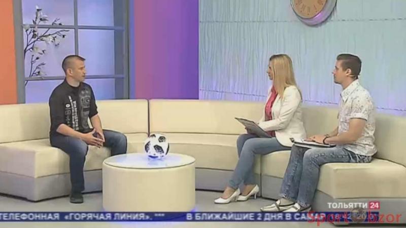 ВАЗ ТВ: Роман Леонтьев о футболе в Тольятти