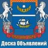 Доска объявлений САО! г Москва! (Северный АО)