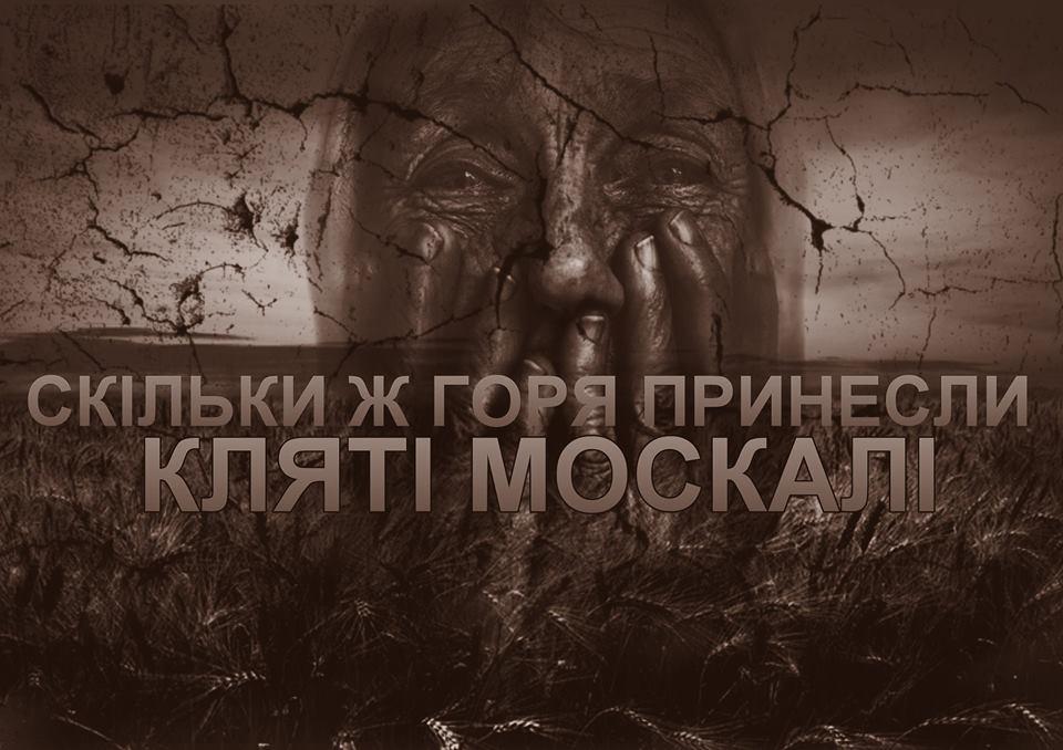 Родственники 72 погибших украинских воинов получили госнаграды, - Нацгвардия - Цензор.НЕТ 2686