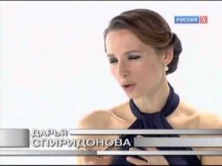 Николай Цискаридзе - Белая студия (ведущая - Дарья Спиридонова)