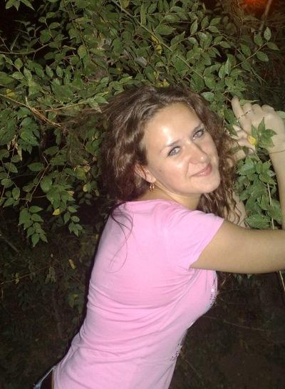Марина Любимова, 29 октября , Челябинск, id183914035