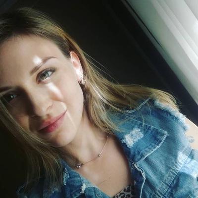Татьяна Козачук