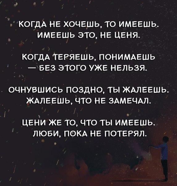 Фото №456243297 со страницы Абдулкадира Исакова
