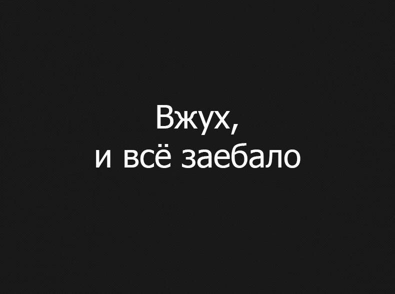 https://pp.vk.me/c543109/v543109847/109d8/cFpLM8a5u7s.jpg