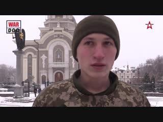 Донецк, 25 января, 2019 Пленному бойцу ВСУ показали разрушенный обстрелами Донецк
