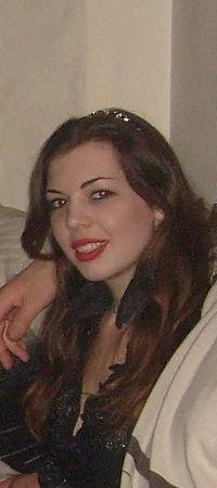 Алена Гузенко, 13 ноября 1984, Белгород, id217938835