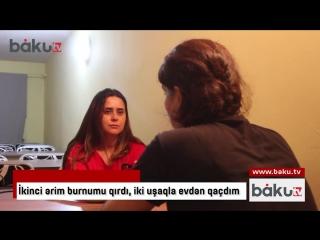 История азербайджанки.Второй муж сломал ей нос,она убежала из дома с двумя детьми. Азербайджан Azerbaijan Azerbaycan БАКУ BAKU B