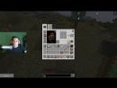 SuperEvgexa ПЕРВОБЫТНОЕ ВЫЖИВАНИЕ В МАЙНКРАФТЕ - СТРИМ ЕВГЕХИ - Minecraft SevTech День 2