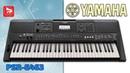 Лучший домашний синтезатор YAMAHA PSR-E463