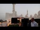 Белая Мечеть - главная достопримечательность Абу - Даби, ОАЭ