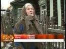 Новости-24. Рыбинская телевизионная служба РИА-ТВ г. Рыбинск, 14.11.2011