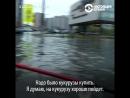 "Штраф за ""ловлю рыбы"" на дороге"