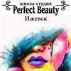 Учебный центр ''Perfect Beauty''