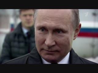 «Вместе мыкоманда». Большая пресс-конференция Владимира Путина. Анонс