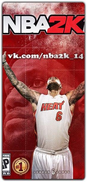 B NBA/b 2K14/b Патчи, Ростер, Дополнения и/b.