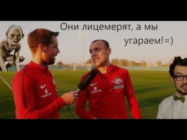 1 Стыдно и смешно - Глушаков и Комбаров