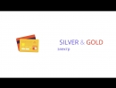 Что такое Silver и Gold статусы?