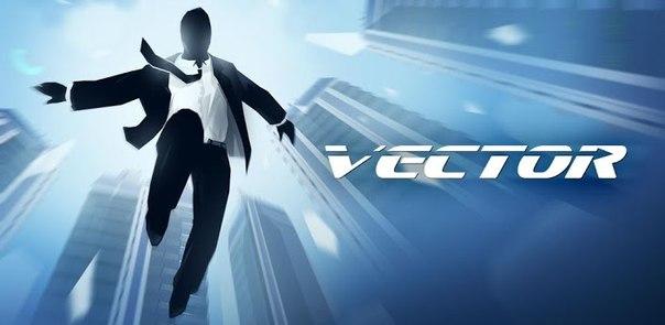 Скачать Vector для android