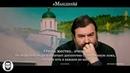 🔔 ДУРА - НАШУМЕВШАЯ ПРОПОВЕДЬ - Протоиерей Андрей Ткачев 🎯 См. описание
