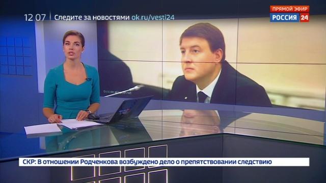 Новости на Россия 24 • Против Турчака на посту вице-спикера Совфеда была только Нарусова