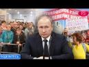 ВЦИОМ зафиксировал спад протестных настроений после телеобращения Путина