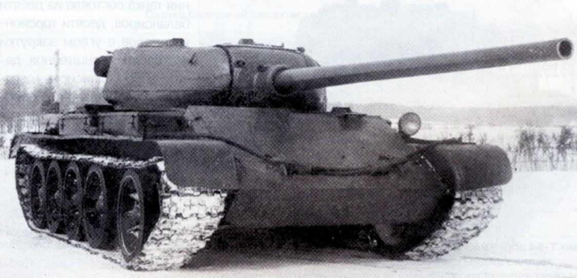 среднего танка Т-54,
