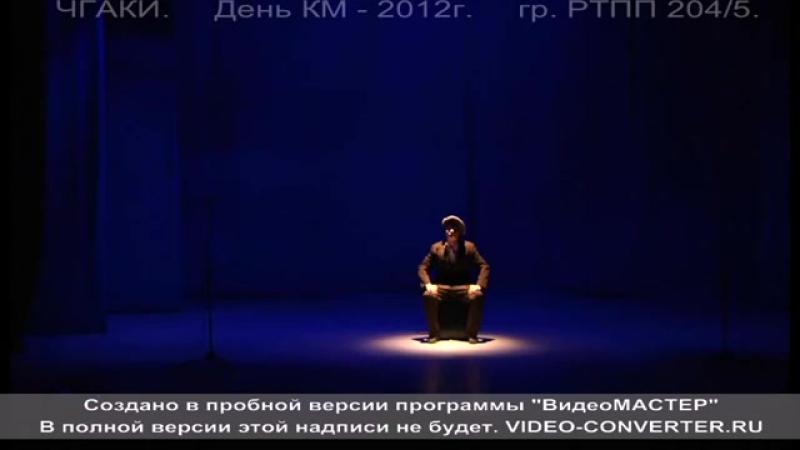2012 - Тринадцатый апостол(Театральная постановка).