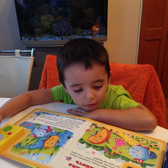 Дети Агибаловых - Страница 3 3pD68LRpwVA