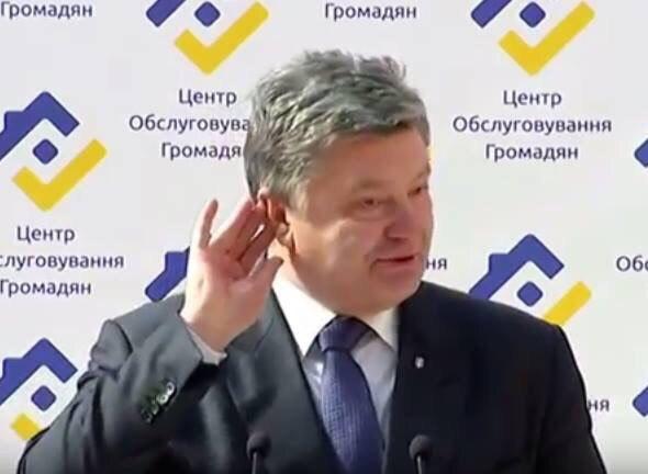 Касько выступает за избрание генпрокурора на конкурсной основе - Цензор.НЕТ 1065