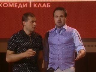Дуэт имени Чехова - Разговор двух сантехников