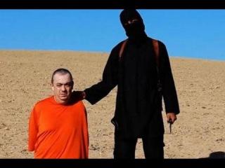 Эксклюзив! Полная Версия КАЗНИ ЗАЛОЖНИКА ИГИЛ исламскими террористами АЛАН ХЕННИНГ ! Henning 2014