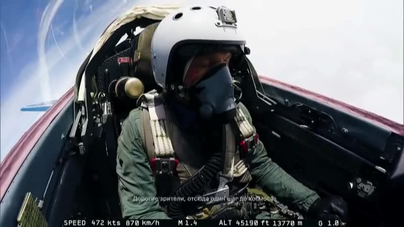 Мой первый полет на МИГ-29... Петля Нестерова, бочка и другие ФВП