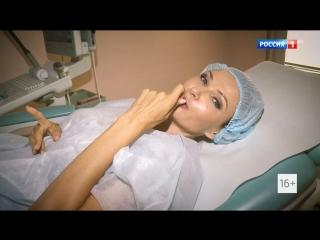 Эвелина Бледанс беременна Трейлер