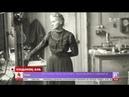 Історія Марії Склодовської-Кюрі про внесок у фізику і велике кохання