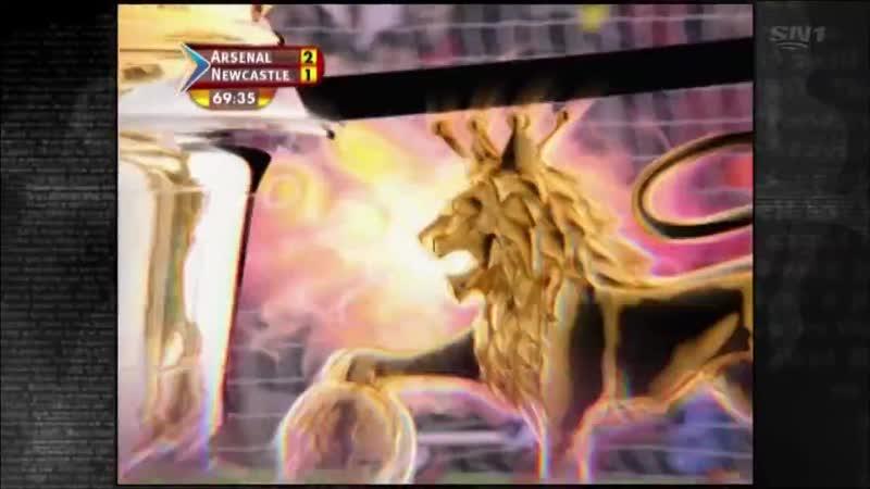 Арсенал Ньюкасл 2т 2003-04