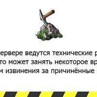 Аватар Сергея Кошелькова