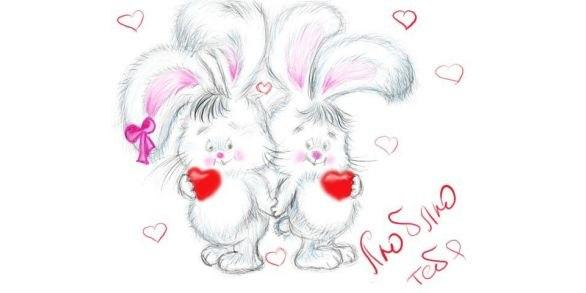 Я полюбила мальчика с открытки зайцев, прикольных картинок куплю