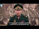 Немного фактов о Викторе Золотове директоре Рос Гвардии и Путинском охраннике