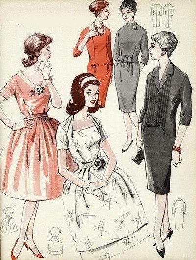 Одевайтесь модно и со вкусом