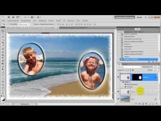 Как сделать рамку на фото и вставить в неё фотографию