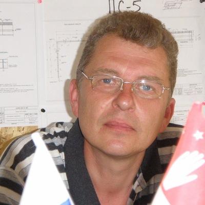 Герман Грищенко, 13 июня 1964, Тобольск, id197013618